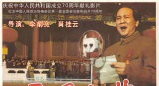 4K版《开国大典》曝定档预告 10月18日全国公映