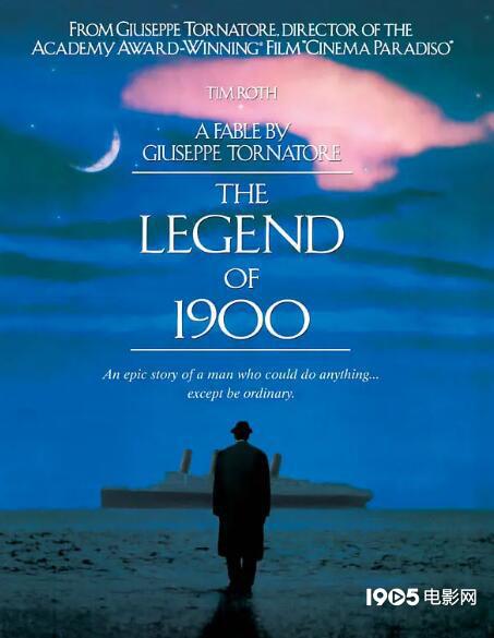 98年经典再现!《海上钢琴师》将在中国内地上映