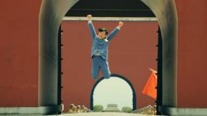 《我和我的祖国》发布同名主题曲MV