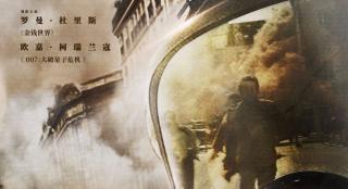 雾来了!灾难片《呼吸》上演末日求生惊险跑毒