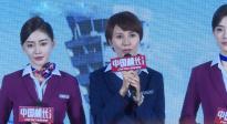 《中国机长》北京首映 《开国大典》4K修复过程独家探访