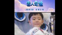 """《雪人奇缘》发布""""小朋友的最爱""""短视频"""