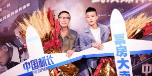 袁泉拍完《中国机长》留后遗症 欧豪:我没毁容