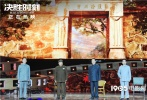 """昨晚,在中央电视台播出的""""今天是你的生日——庆祝新中国成立70周年优秀国产影片特别推介""""节目中,多部影片主创欢聚一堂,述说英雄故事,传递爱国情怀。作为庆祝新中国成立70周年的重点献礼影片,《决胜时刻》的幕后主创及演员也来到现场。影片监制兼导演黄建新、导演宁海强分享了影片的创作感受和感悟,主演唐国强、王伍福、刘劲、刘沙、王健、王丽坤在现场以表演形式表现了电影中的重大历史瞬间,王丽坤、马天宇等演员献唱一曲《我的祖国》,表达了对祖国的殷切祝福。"""