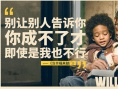 李安威尔史密斯作品展映 《双子杀手》将来华宣传