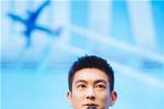 《中国机长》主创亮相广州 欧豪谈剧组拍摄趣事