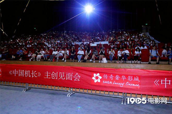 《中国机长》双城路演 主演欧豪杜江与观众面对面