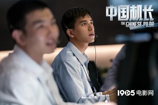 """《中国机长》李现原型出场 称满意""""现男友""""表现"""