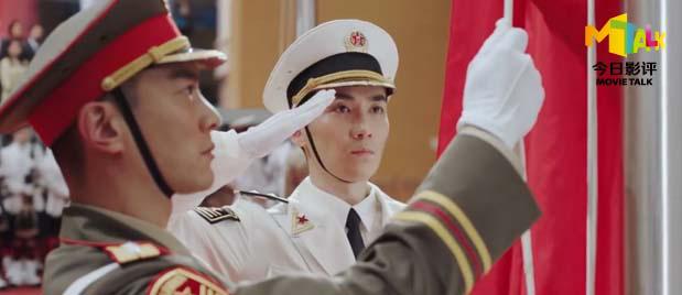 【今日影评】《我和我的祖国》之《回归》:0分0秒冉冉升起的五星红旗