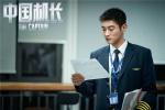 《中国机长》曝推广曲MV 上座率第一票房近14亿