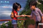 中国故事闪耀世界!《雪人奇缘》观众纷纷求二刷