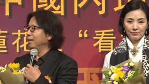 澳门喜迎中国内地优秀电影展 参展片主创纷纷表示意义非凡