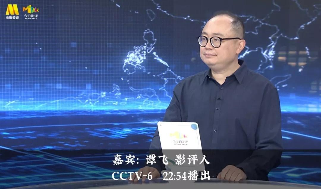 """吴京习武,饺子学医,""""科班出身""""还重要吗?"""