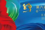 第六届丝绸之路国际电影节公布片单 涵盖中外佳作