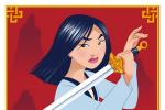 迪士尼动画《花木兰》曝艺术海报 木兰英气逼人