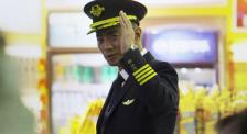 周游电影:根据真实事件改编的《中国机长》为何那么紧张好看?