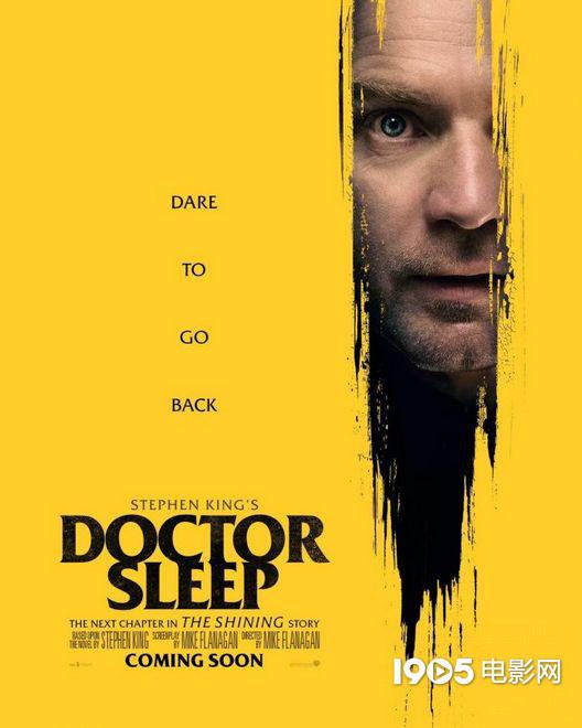 《睡眠医生》曝光海报 麦克格雷格致敬《闪灵》