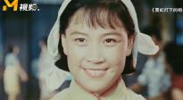"""《霓虹燈下的哨兵》經典片段 """"春妮""""嫣然一笑動人心"""