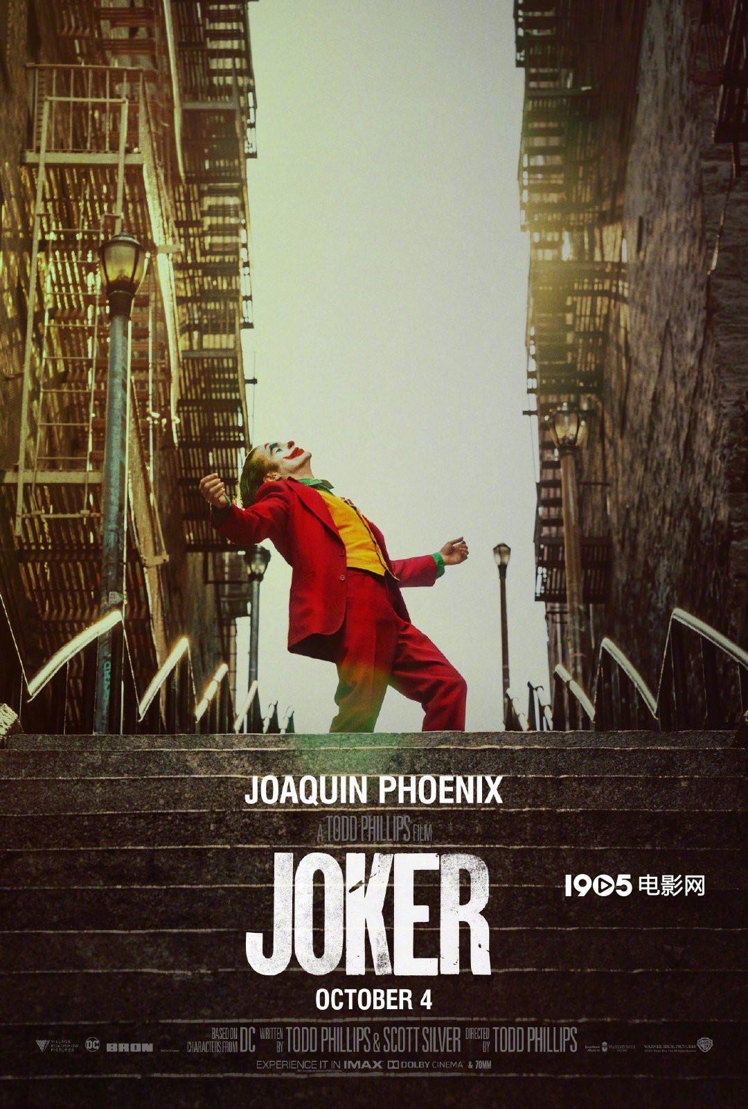 挤进前十!《小丑》成IMDb十佳唯一近10年电影
