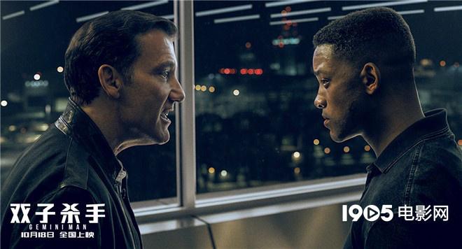 《雙子殺手》發布新預告 威爾·史密斯絕望落淚