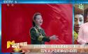 雷佳獻唱《我和我的祖國》推廣曲 4K新版《開國大典》曝終極預告