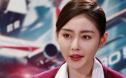 《中國機長》張天愛拍攝顛簸到不想吃飯 被角色原型感動落淚