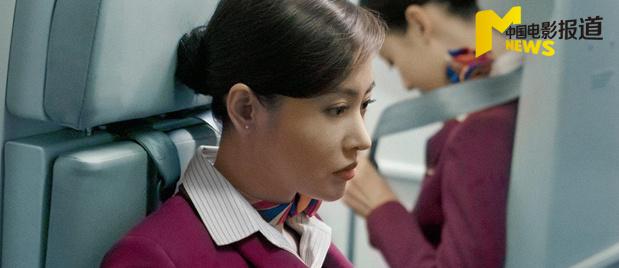 【電影報道284期精彩推薦】《中國機長》張天愛拍攝顛簸到不想吃飯 被角色原型感動落淚