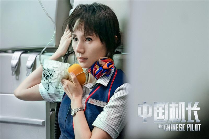 """《中國機長》國慶檔熱映 """"中國空姐""""袁泉獲贊"""