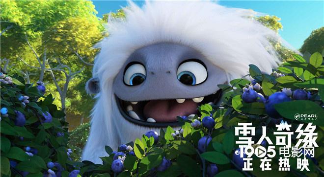 中华美景一览无余 《雪人奇缘》让老外羡慕哭了