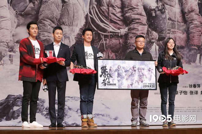 《攀登者》北大專場 吳京:在路上我們永遠年輕