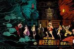 劇場版驚喜不斷 《航海王》中國巨幕海報來襲