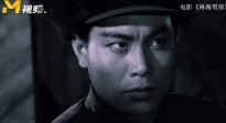 《林海雪原》片段 解放军套取威虎山重大情报