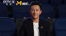 韓庚講述東北剿匪歷史 智取威虎山最富傳奇色彩