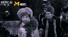 《林海雪原》杨子荣饰演者王润身:朴实与匪气兼具