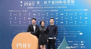 《热带雨》展现新加坡华语传承 导演:我很忧虑