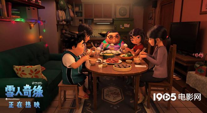 《雪人奇缘》破1亿美元 中式归家情结获全球盛赞
