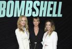 10月13日,电影《炸弹》在美国洛杉矶举行放映活动,三位女主角查理兹·塞隆、妮可·基德曼、玛格特·罗比集体亮相。三人不约而同地选择了西装造型,优雅干练,也非常符合戏中人物设定。