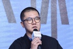 10月14日,电影《不止不休》启动新闻发布会在平遥国际电影展举行,监制贾樟柯,青年导演王晶,主演白客等主创人员悉数亮相。