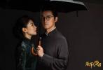 近日,胡歌和刘涛在《故事里的中国》中再度合作,二人以舞台剧的形式再现《永不消逝的电波》,重现那段峥嵘岁月。节目组随后曝光了一组二人的民国造型剧照。