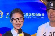 第六届丝绸之路国际电影节彩排直击 郭晓东当主持紧张激动