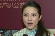 尹力、颜丙燕等电影人呼吁关爱救助先心病贫困儿童