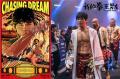 《我的拳王男友》发布手绘海报 热血定档11月8日