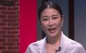 《足迹》第十一集 梁静讲述新中国成立70年妇女解放的不凡历程