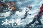 《冰峰暴》助阵丝路电影节 11月29日预热贺岁档