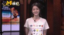 张雪迎讲述新中国拍摄的第一部儿童片《祖国的花朵》
