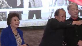 4K新版《开国大典》北京首映 重温新中国成立燃情时刻