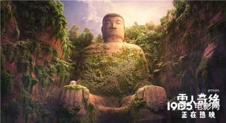 《雪人奇缘》中国美景征服世界 传播中国文化
