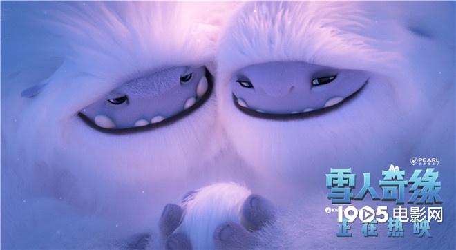 《雪人奇缘》宣布参奥  三部动画共展中华文化
