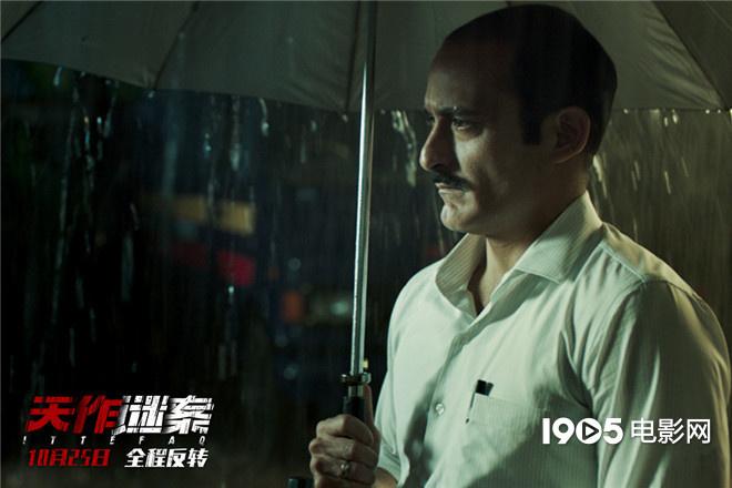 《天作谜案》曝原片片段 影史完美犯罪极?#24459;?#33041;