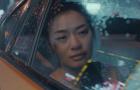 电影《爱情图鉴之暗恋》曝主题歌《我和我追逐的梦》MV预告